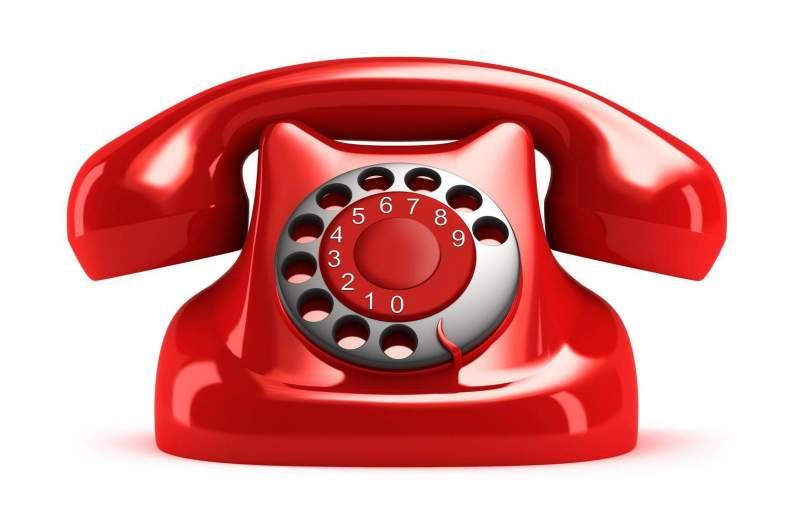 Горячие телефоны Вятские Поляны