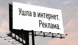 Реклама на сайте vp43.ru Вятские Поляны