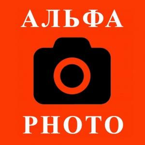 Отзыв Фотостудия Alfa