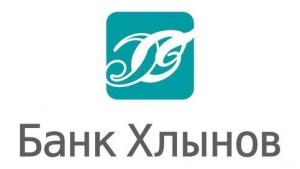 Отзыв Хлынов