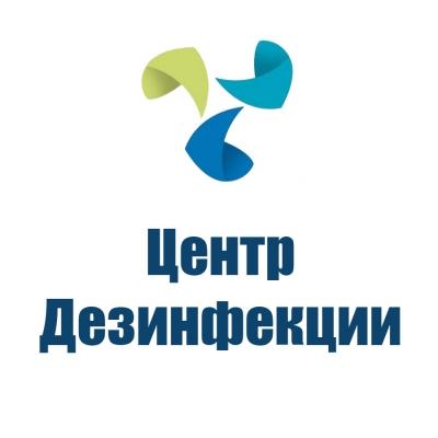 Отзыв Центр Дезинфекции