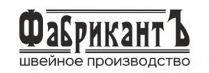 Отзыв ФабрикантЪ
