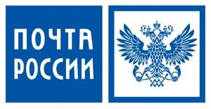 Отзыв Городское почтовое отделение №3