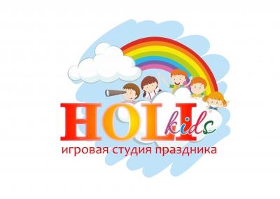 Вятские Поляны Игровая студия праздника HOLIkids!