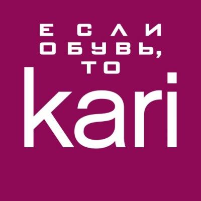 Отзыв об kari / Кари
