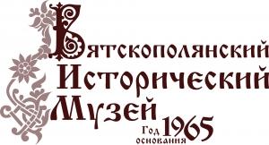 Отзыв Вятскополянский исторический музей