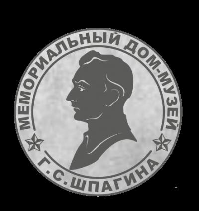 Отзыв Дом-музей Г.С. Шпагина