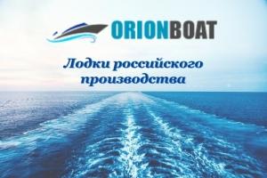 Отзыв ООО «Орион»