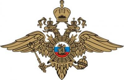 Отзыв Отделение по вопросам миграции МО МВД России Вятскополянский
