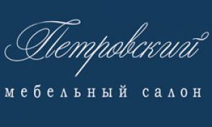 Отзыв ЗАКРЫТО - Магазин Петровский