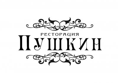 Отзыв Ресторация Пушкин