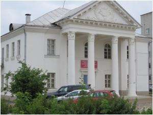Отзыв Районный организационно-методический центр