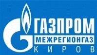 Отзыв об Газпром межрегионгаз Киров (Территориальный участок)