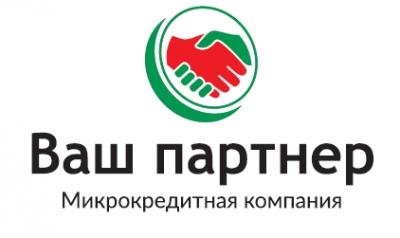 """Отзыв ООО МКК """"Ваш партнер"""""""