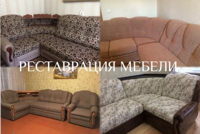 Отзыв Реставрация мебели
