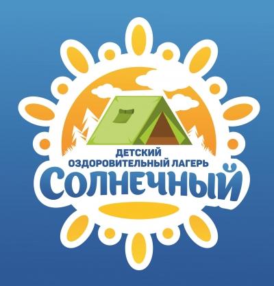 """Отзыв Детский оздоровительный лагерь """"Солнечный"""""""