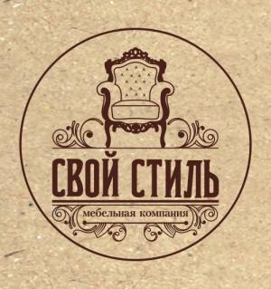 Вятские Поляны Мебельная компания Свой Стиль