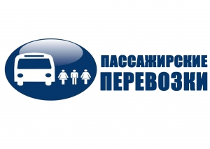 Вятские Поляны Такси: Вятские Поляны - Киров