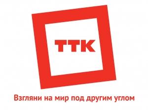 Отзыв об ТрансТелеКом / ТТК