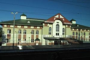 Отзыв Вокзал