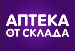 В Перми открылись две новые «Аптеки от склада» | В