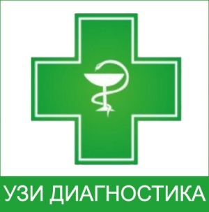 Отзывы о 3 поликлинике кемерово